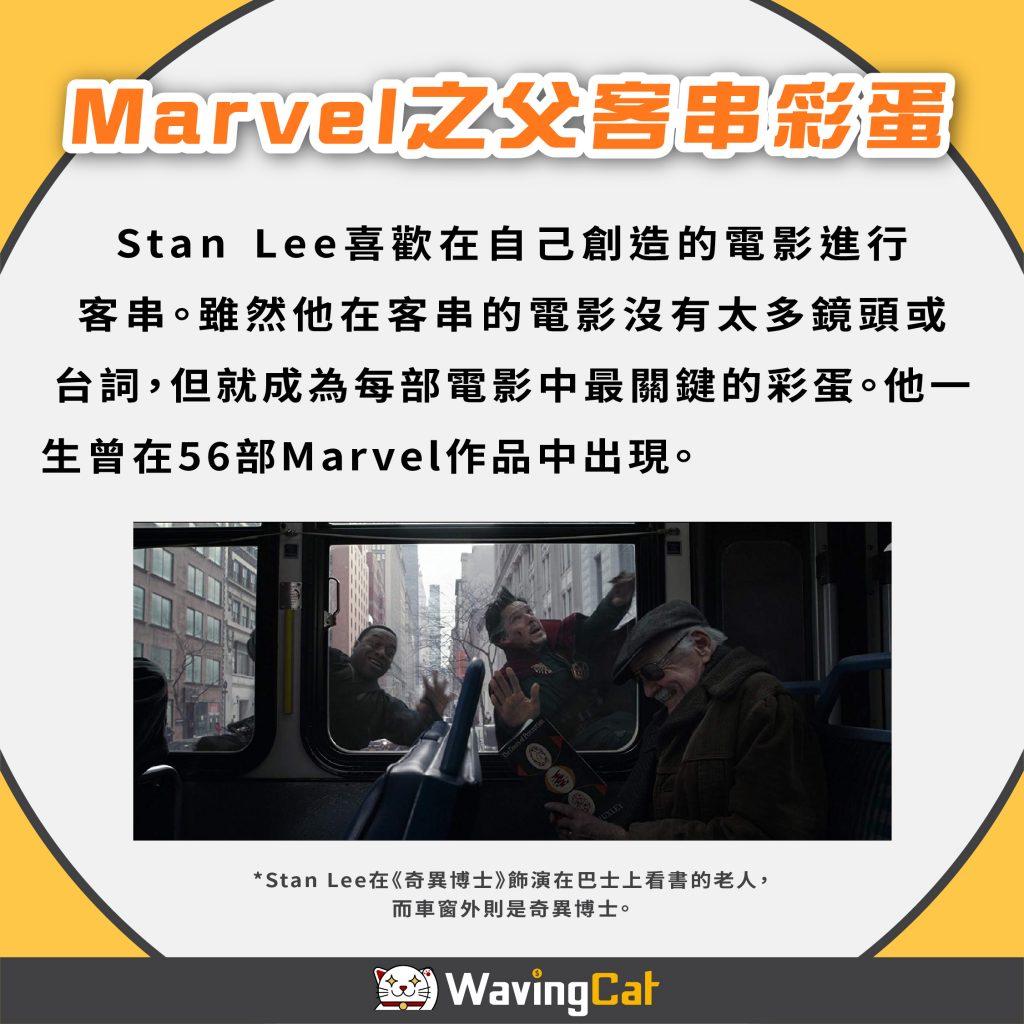 Marvel故事
